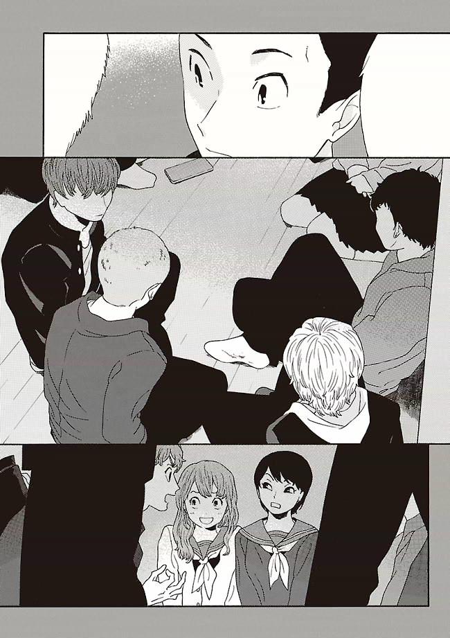 あちらこちらぼくら【無料公開】第1話2ページ目画像