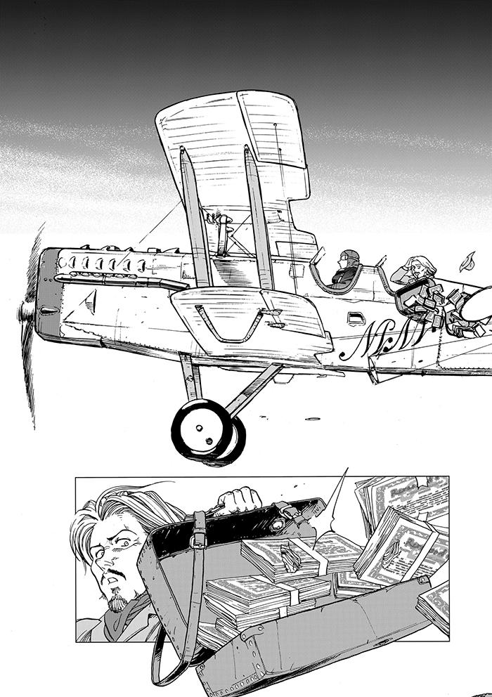 女流飛行士マリア・マンテガッツァの冒険 第一話7ページ目画像
