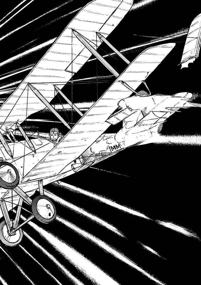 女流飛行士マリア・マンテガッツァの冒険 第七話2ページ目画像