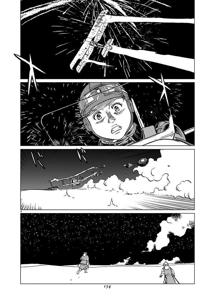 女流飛行士マリア・マンテガッツァの冒険 第七話4ページ目画像