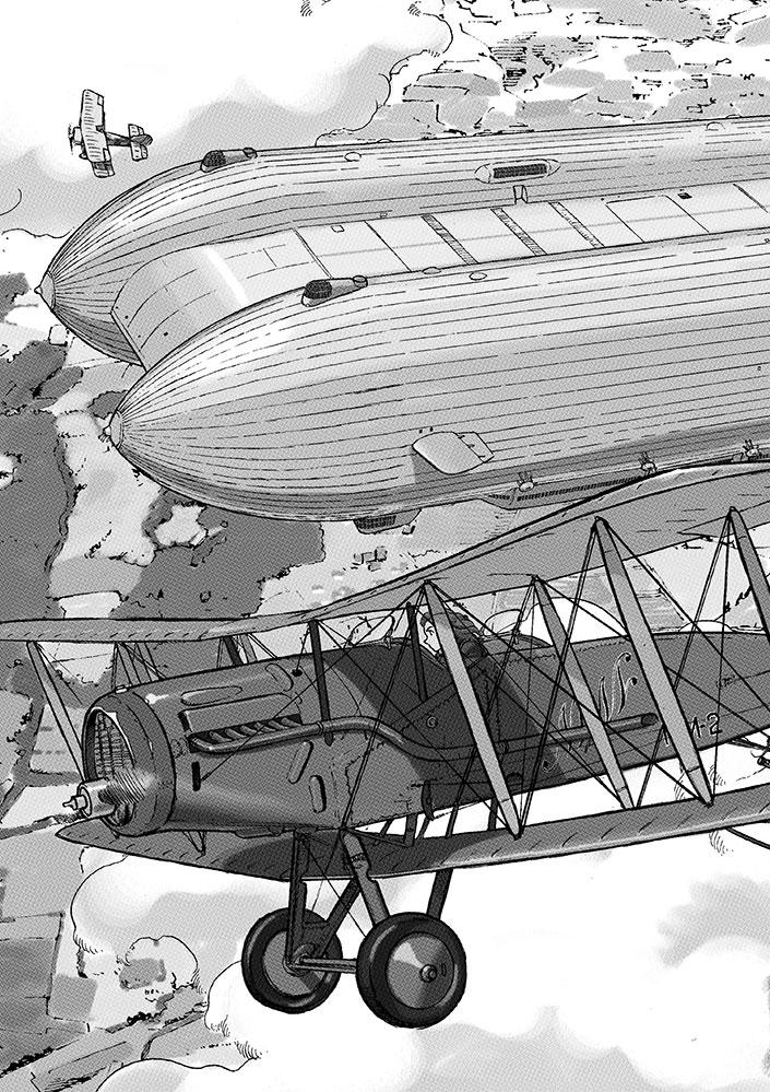 女流飛行士マリア・マンテガッツァの冒険 第十三話3ページ目画像