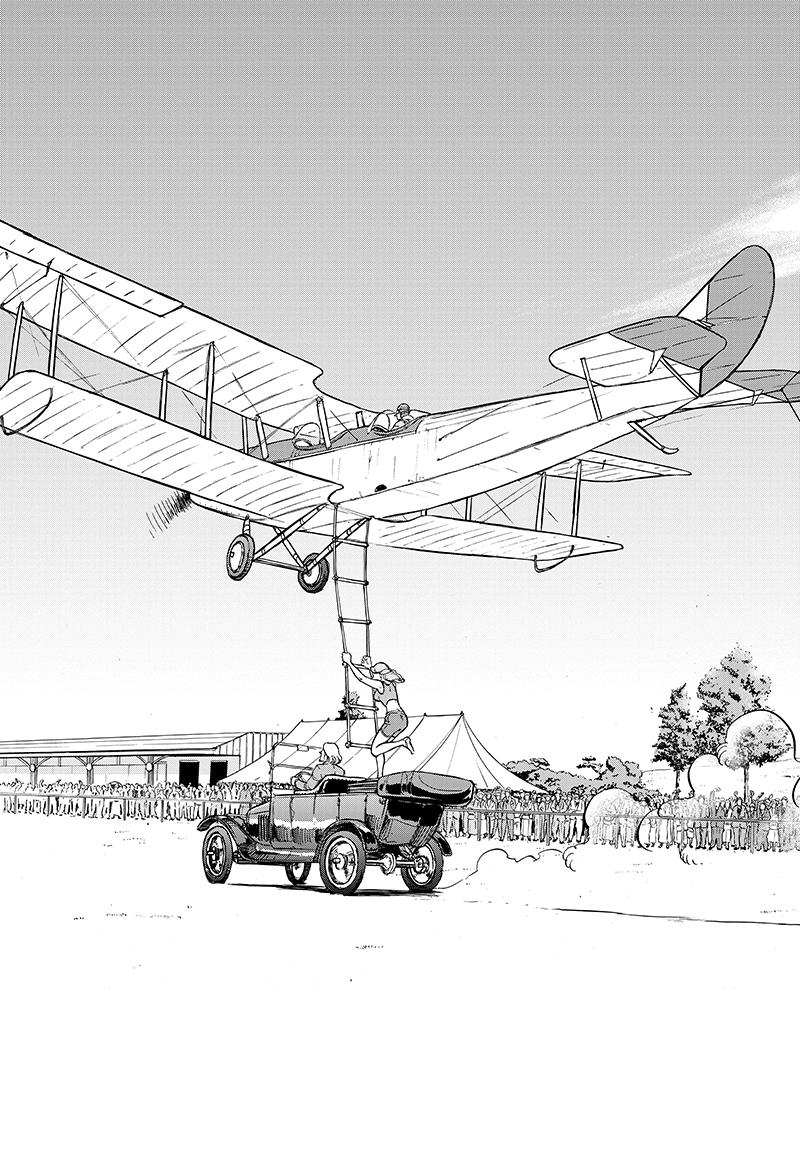 女流飛行士マリア・マンテガッツァの冒険 第三十話7ページ目画像