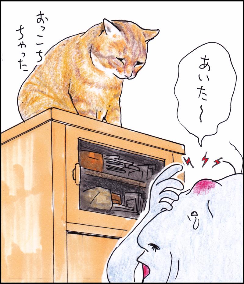 俺、つしま 【第25回】5ページ目画像