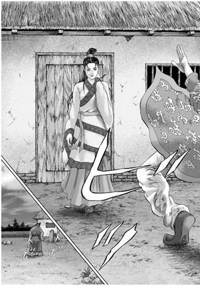 第1話72ページを一挙無料公開!『土竜の唄』高橋のぼる極上エンタメ中国史劇『劉邦』!!【無料試し読み】43ページ目画像