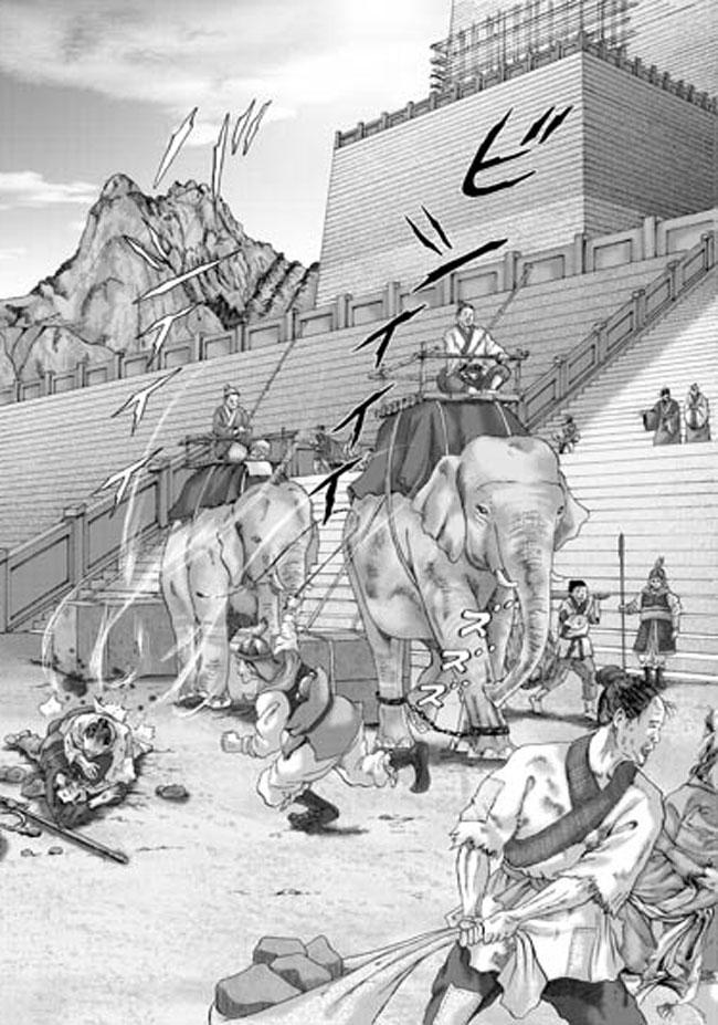 第1話72ページを一挙無料公開!『土竜の唄』高橋のぼる極上エンタメ中国史劇『劉邦』!!【無料試し読み】44ページ目画像