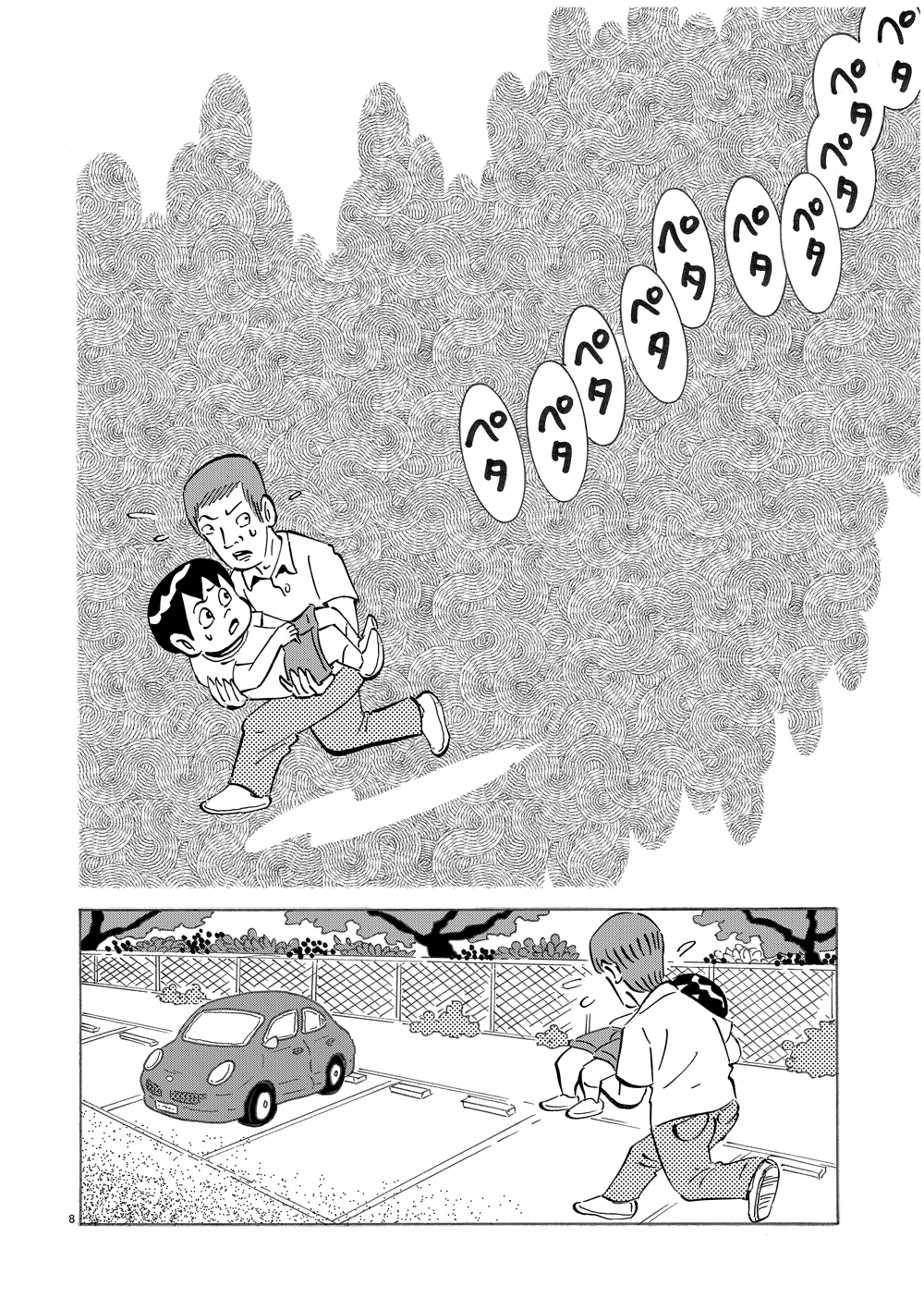 琉球怪談 【第2話】WEB掲載8ページ目画像