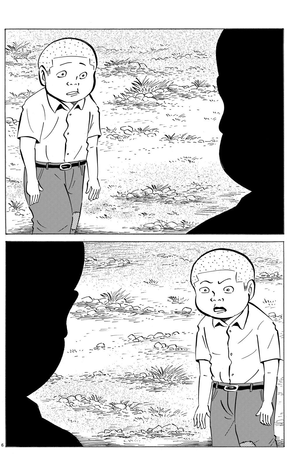 琉球怪談 【第3話】WEB掲載6ページ目画像