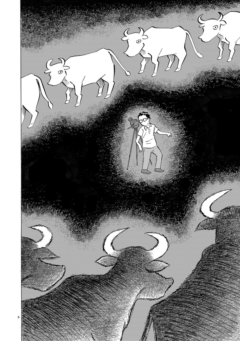 琉球怪談 【第7話】WEB掲載6ページ目画像