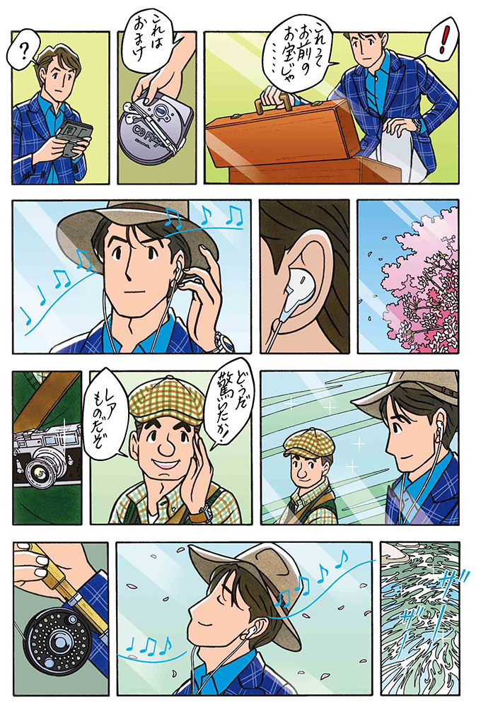 ワンダーカクテル 【第23話 物々交換】7ページ目画像
