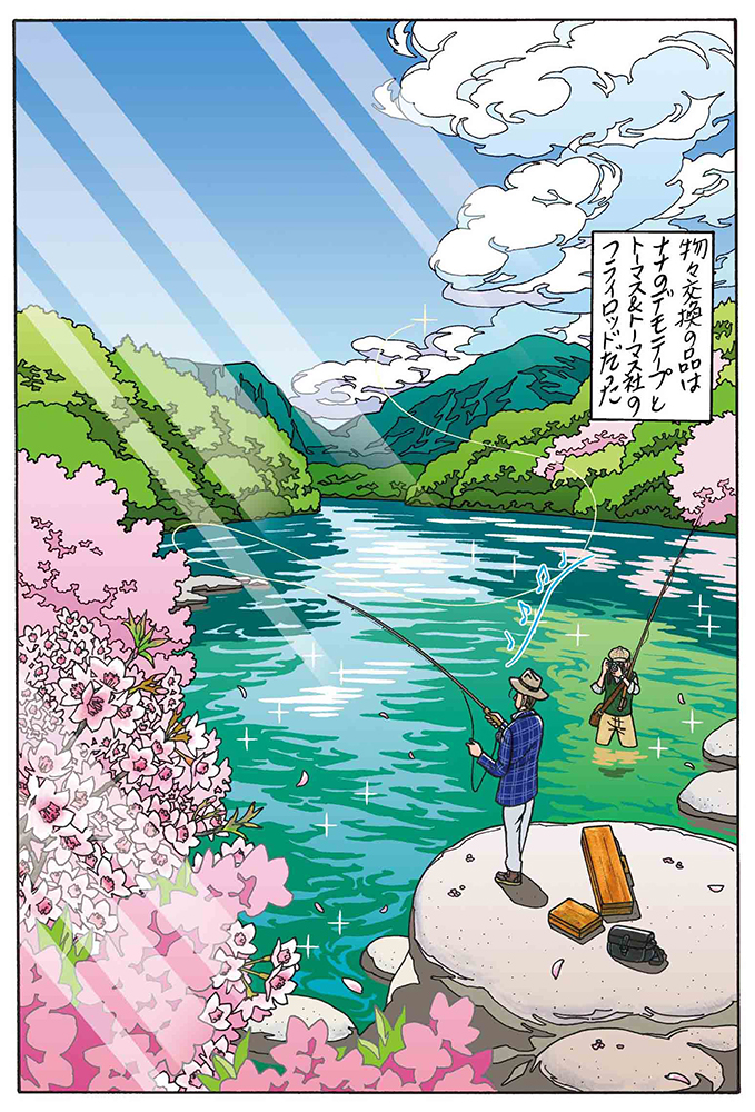 ワンダーカクテル 【第23話 物々交換】8ページ目画像